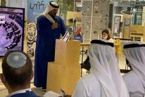 """دبي أول مدينة عربية تحتفل بذكرى """"المحرقة النازية"""""""