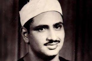 الشيخ الراحل محمد صِدّيق المنشاوي