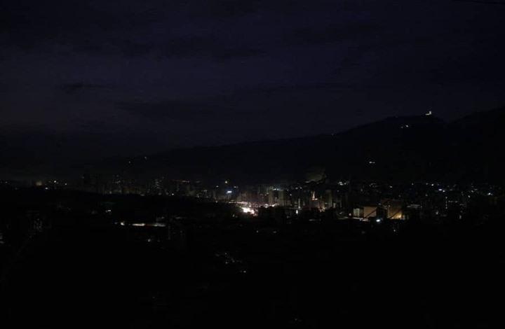 تقنين الكهرباء في سورية