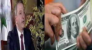 حاكم مصرف سورية المركزي السابق حازم قرفول