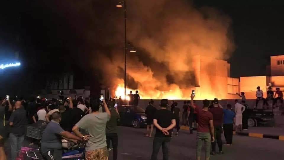 حريق مشقى ابن الخطيب في بغداد