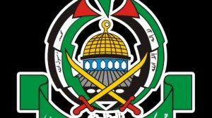 """شعار حركة """"حماس"""""""