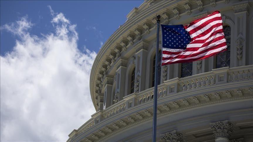عاصمة الولايات المتحدة واشنطن
