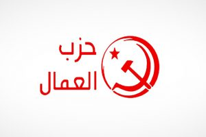 شعار حزب العمال