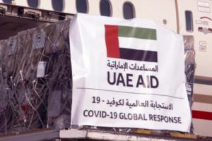 طائرة مساعدات إماراتية تصل سورية محملة بلقاح كورونا