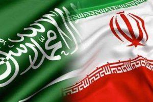 علم إيران و السعودية