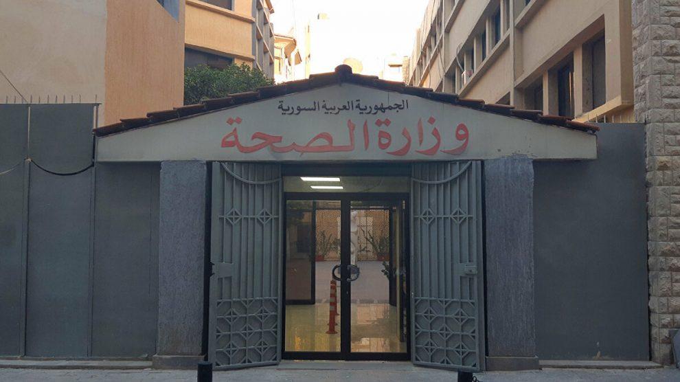 """وزارة الصحة تطلق منصة الكترونية لتسجيل طلبات التلقيح ضد فيروس """"كورونا"""""""