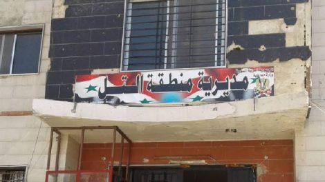 القبض على لصوص اقتحموا منزلا وقتلوا صاحبه بهدف السرقة في ريف دمشق