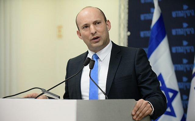 """رئيس الوزراء """"الإسرائيلي"""""""