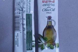 """في بلد زيت الزيتون.. السوريون يشترون الزيت بـ """"القطارة"""""""