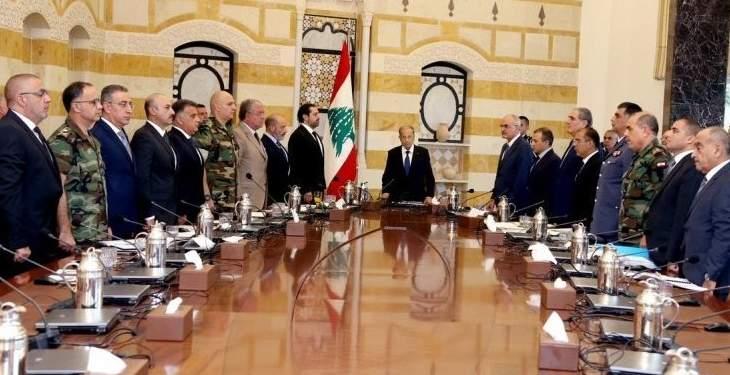 مجلس الدفاع الأعلى اللبناني،