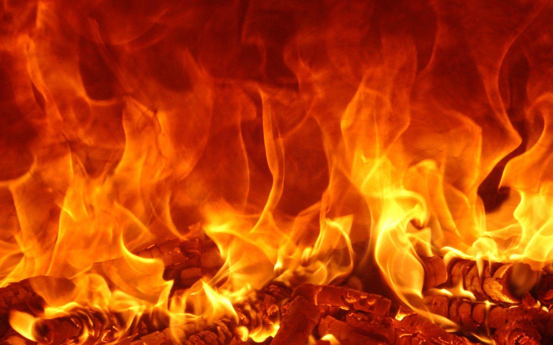 النار
