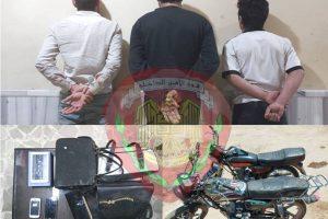 القبض على 3 لصوص يسرقون الدراجات النارية في حلب