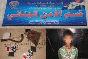 طفل يقتل صديقه وينكل بجثته من أجل 35 ألف ليرة في ريف دمشق