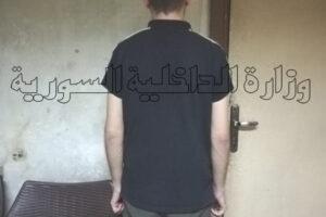 """القبض على نصاب بدور عنصر أمن يخاف على مسروقاته و""""يؤمن"""" عليها بالبنك"""
