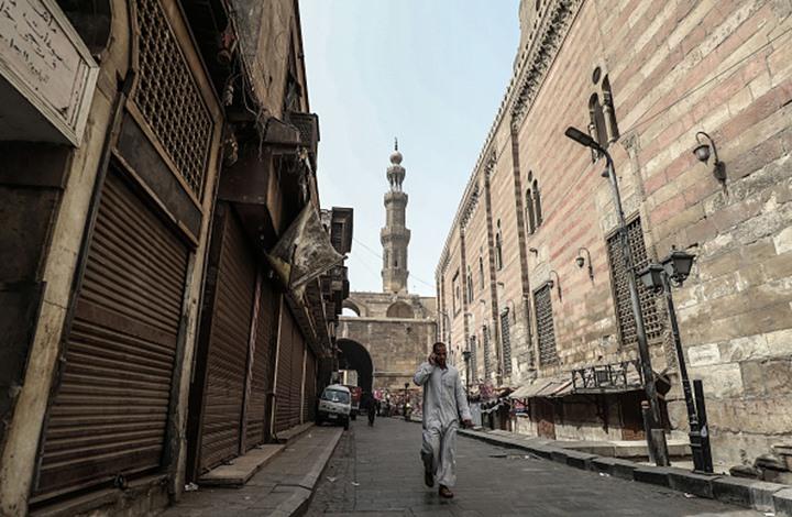 في مصر... أكبر عملية بيع لأصول حكومية منذ 2006