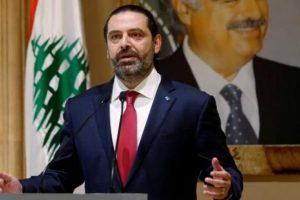سعد الحريري يطالب الحكومة اللبنانية بتسديد ما هو متوجب عليها تجاه المحكمة الدولية