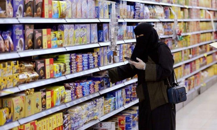 متجر في السعودية
