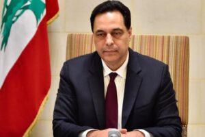 حسان دياب يستجدي سفراء العالم ويدعوهم لنقل معاناة اللبنانيين: انقذونا قبل فوات الأوان