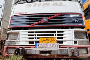 شاحنة سورية