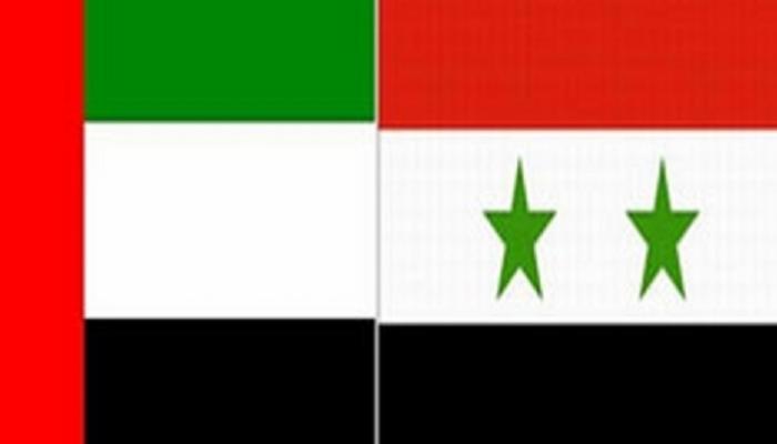 علم سورية والامارات