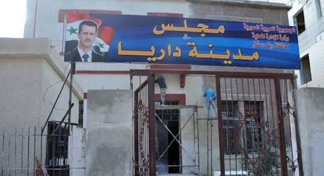 Daraya