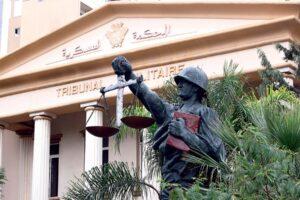 المحكمة العسكرية في لبنان