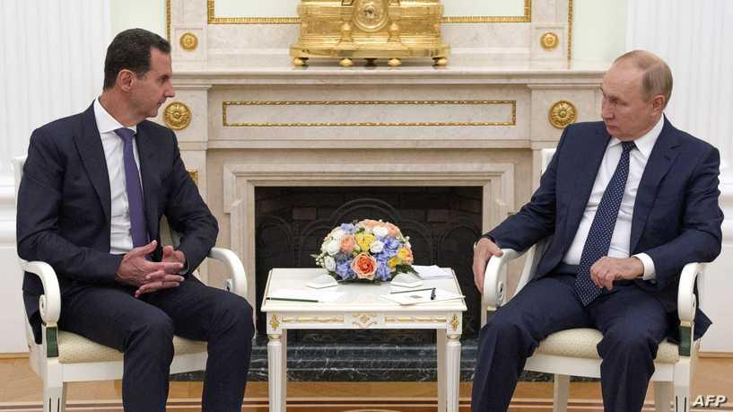 قمة الأسد بوتين